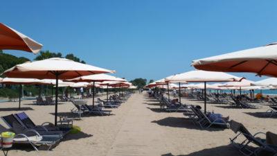 Пляж Ali Bey