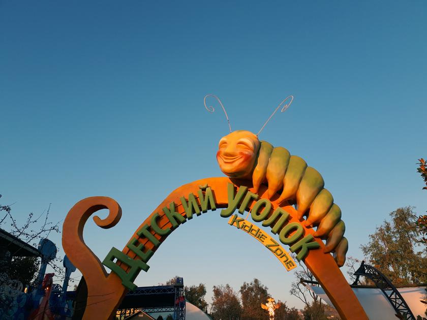 Сочи Парк на Новый Год